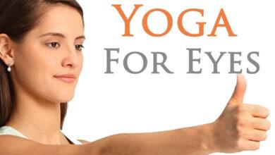 تمرین یوگای چشم